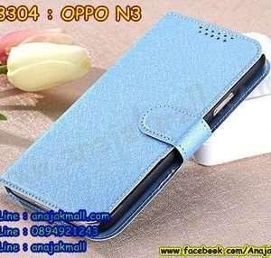 M3304-03 เคสหนังฝาพับ OPPO N3 สีฟ้า