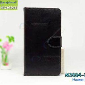 M3884-02 เคสฝาพับไดอารี่ Huawei P20 สีดำ