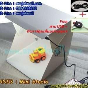 AN53-01 Mini Studio สตูดิโอพกพา ขนาด S