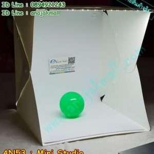 AN53-02 Mini Studio สตูดิโอพกพา ขนาด M