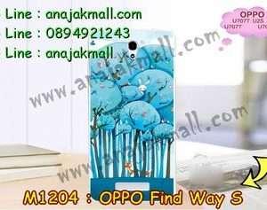 M1204-54 เคสยาง OPPO Find Way S ลาย blue tree