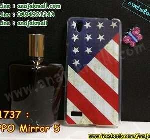 M1737-32 เคสยาง OPPO Mirror 5 ลาย Flag III