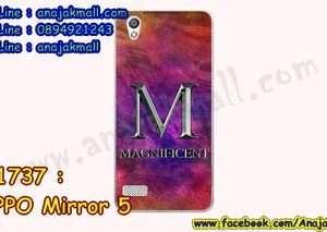 M1737-33 เคสยาง OPPO Mirror 5 ลาย Magnificent