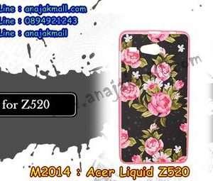 M2014-39 เคสยาง Acer Liquid Z520 ลาย Flower II