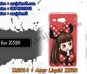 M2014-40 เคสยาง Acer Liquid Z520 ลาย Nibiki