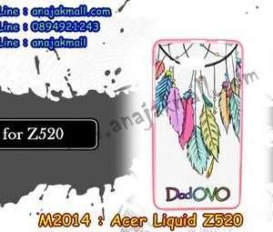 M2014-43 เคสยาง Acer Liquid Z520 ลาย DodOVO