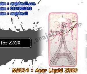 M2014-44 เคสยาง Acer Liquid Z520 ลาย Paris Tower
