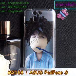 M2168-02 เคสยาง ASUS PadFone S ลาย Boy