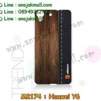 M2174-26 เคสแข็ง Huawei Y6 ลาย Classic01