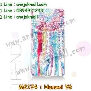 M2174-28 เคสแข็ง Huawei Y6 ลาย Wool Color