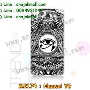M2174-31 เคสแข็ง Huawei Y6 ลาย Black Eye