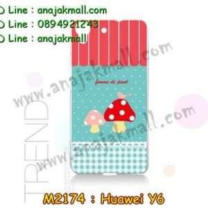 M2174-35 เคสแข็ง Huawei Y6 ลาย Mushroom