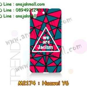 M2174-36 เคสแข็ง Huawei Y6 ลาย Jacism