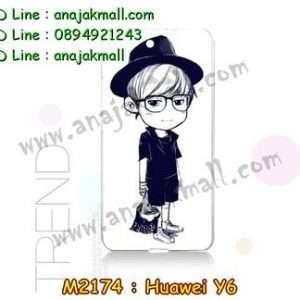 M2174-39 เคสแข็ง Huawei Y6 ลาย Share Two