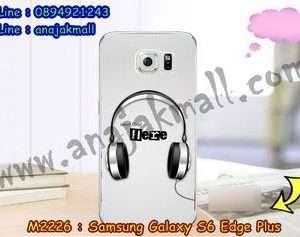 M2226-17 เคสยาง Samsung Galaxy S6 Edge Plus ลาย Music