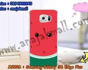 M2226-18 เคสยาง Samsung Galaxy S6 Edge Plus ลาย Cute Eye