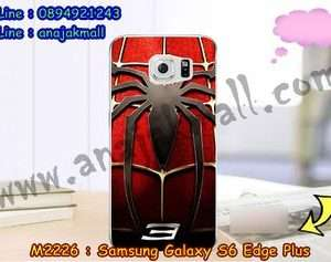M2226-21 เคสยาง Samsung Galaxy S6 Edge Plus ลาย Spider