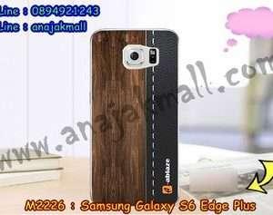M2226-22 เคสยาง Samsung Galaxy S6 Edge Plus ลาย Classic 01