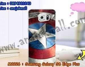 M2226-23 เคสยาง Samsung Galaxy S6 Edge Plus ลาย CapStar