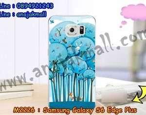 M2226-25 เคสยาง Samsung Galaxy S6 Edge Plus ลาย Blue Tree