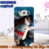 M2226-30 เคสยาง Samsung Galaxy S6 Edge Plus ลาย Jayna