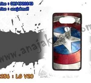 M2256-02 เคสแข็งดำ LG V20 ลาย CapStar