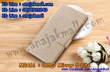 M2461-04 เคสฝาพับ OPPO Mirror 5 Lite สีทอง