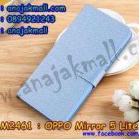 M2461-05 เคสฝาพับ OPPO Mirror 5 Lite สีฟ้า