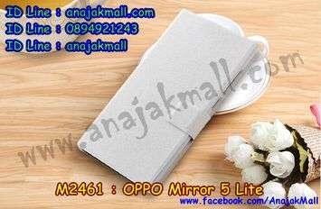M2461-06 เคสฝาพับ OPPO Mirror 5 Lite สีขาว