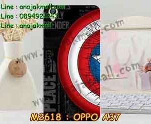 M2618-38 เคสแข็ง OPPO A37 ลาย CapStar V