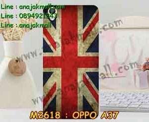 M2618-41 เคสแข็ง OPPO A37 ลาย Flag I