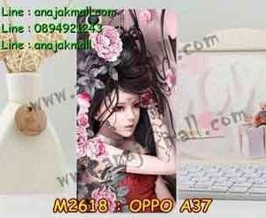 M2618-47 เคสแข็ง OPPO A37 ลาย Laminia