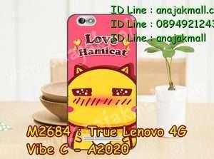 M2684-39 เคสยาง True Lenovo 4G Vibe C ลาย Hami IV