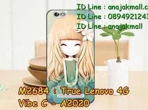 M2684-40 เคสยาง True Lenovo 4G Vibe C ลาย Malka