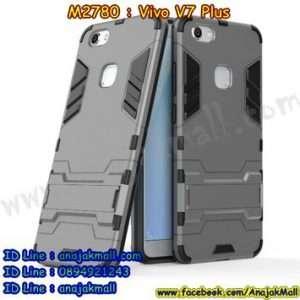 M2780-03 เคสโรบอท Vivo V7 Plus สีเทา