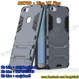 M2780-04 เคสโรบอท Vivo V7 Plus สีดำ
