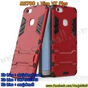 M2780-05 เคสโรบอท Vivo V7 Plus สีแดง