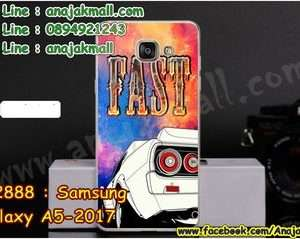 M2888-23 เคสแข็ง Samsung Galaxy A5 (2017) ลาย Fast 01