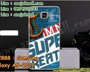 M2888-25 เคสแข็ง Samsung Galaxy A5 (2017) ลาย Super