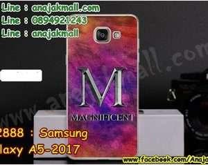 M2888-27 เคสแข็ง Samsung Galaxy A5 (2017) ลาย Magnificent