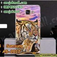 M2888-28 เคสแข็ง Samsung Galaxy A5 (2017) ลาย Tiger X11