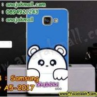 M2888-29 เคสแข็ง Samsung Galaxy A5 (2017) ลาย Bluemon