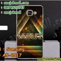 M2888-30 เคสแข็ง Samsung Galaxy A5 (2017) ลาย War 01