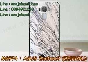 M2974-11 เคสแข็ง Asus Zenfone 3 - ZE552KL ลาย หินอ่อน01