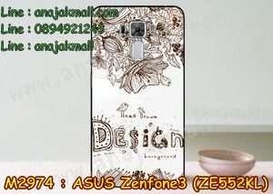 M2974-12 เคสแข็ง Asus Zenfone 3 - ZE552KL ลาย Design 01