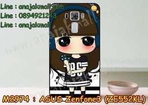 M2974-13 เคสแข็ง Asus Zenfone 3 - ZE552KL ลาย Edsin