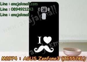 M2974-14 เคสแข็ง Asus Zenfone 3 - ZE552KL ลาย Hoho III