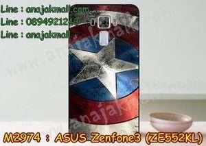 M2974-16 เคสแข็ง Asus Zenfone 3 - ZE552KL ลาย CapStar