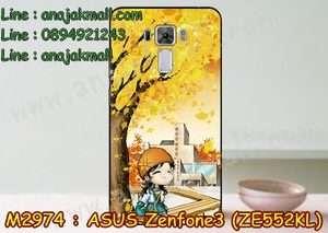 M2974-17 เคสแข็ง Asus Zenfone 3 - ZE552KL ลาย Fastiny