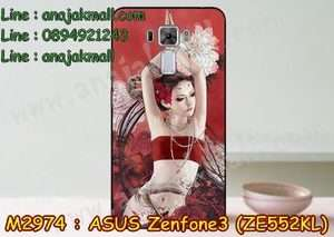 M2974-21 เคสแข็ง Asus Zenfone 3 – ZE552KL ลาย Lomia